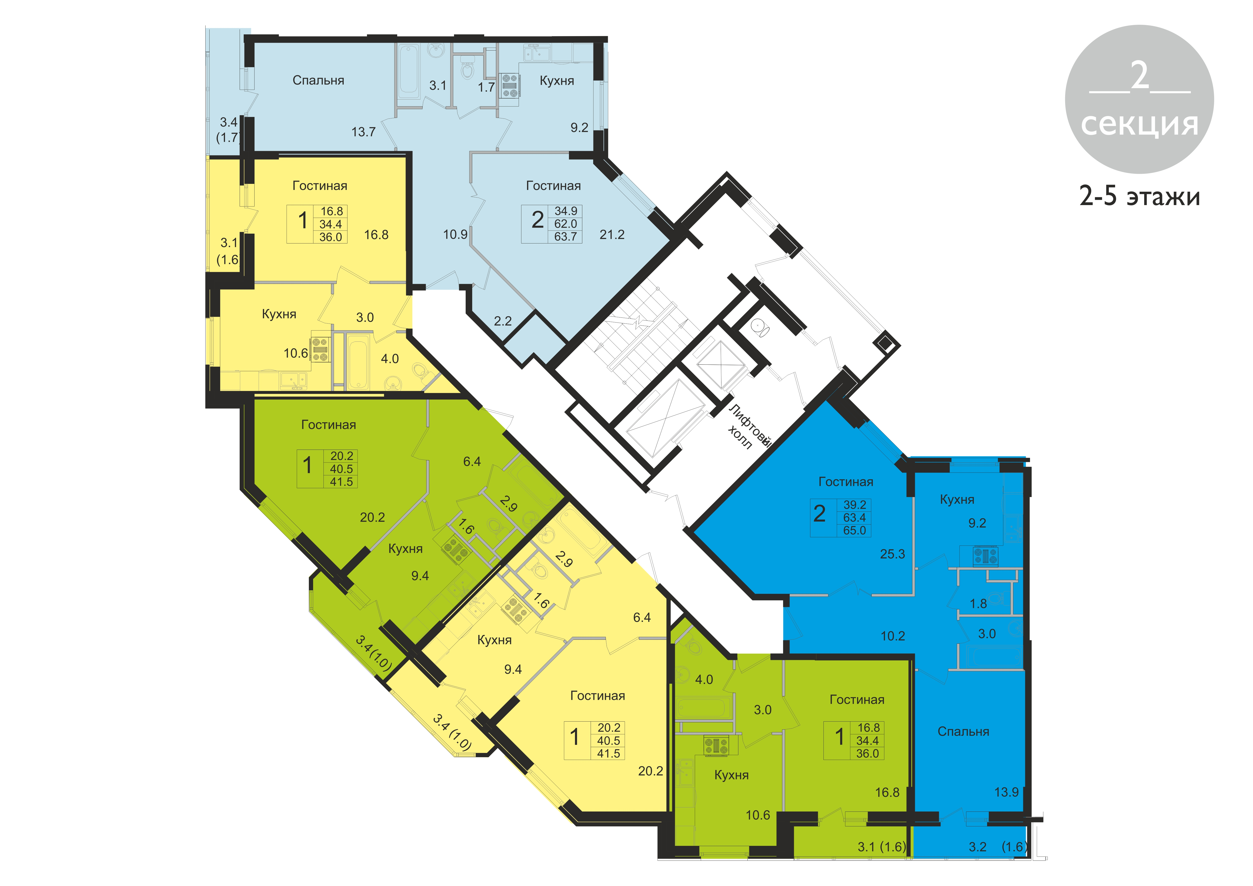 План 1-комн. 37.0 м²
